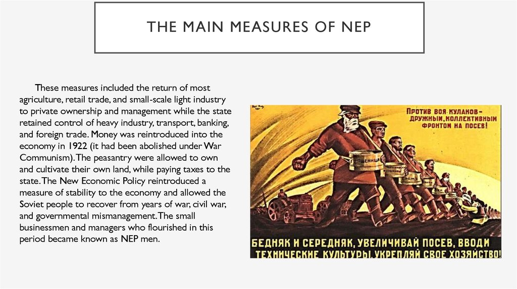 the main measures of nep