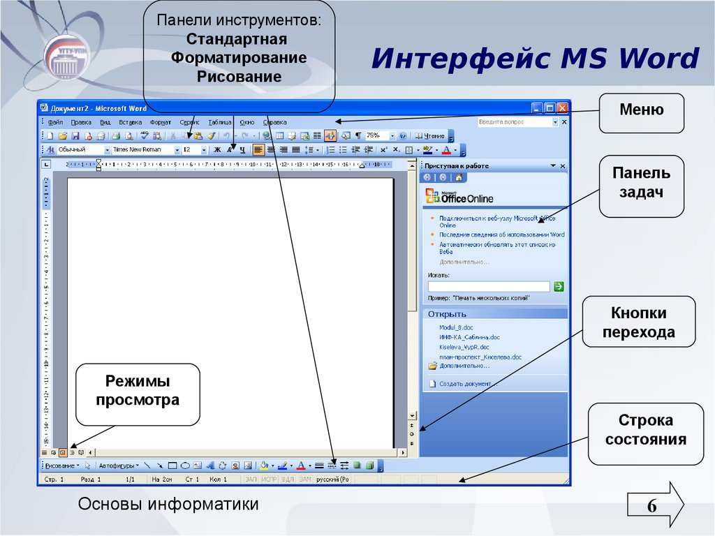 ms word 6