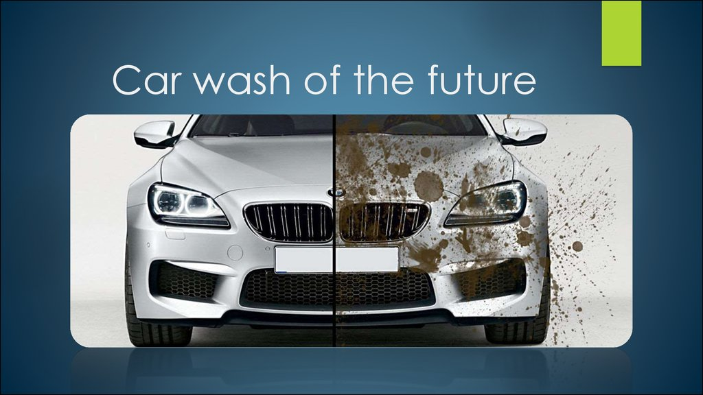Сar wash of the future
