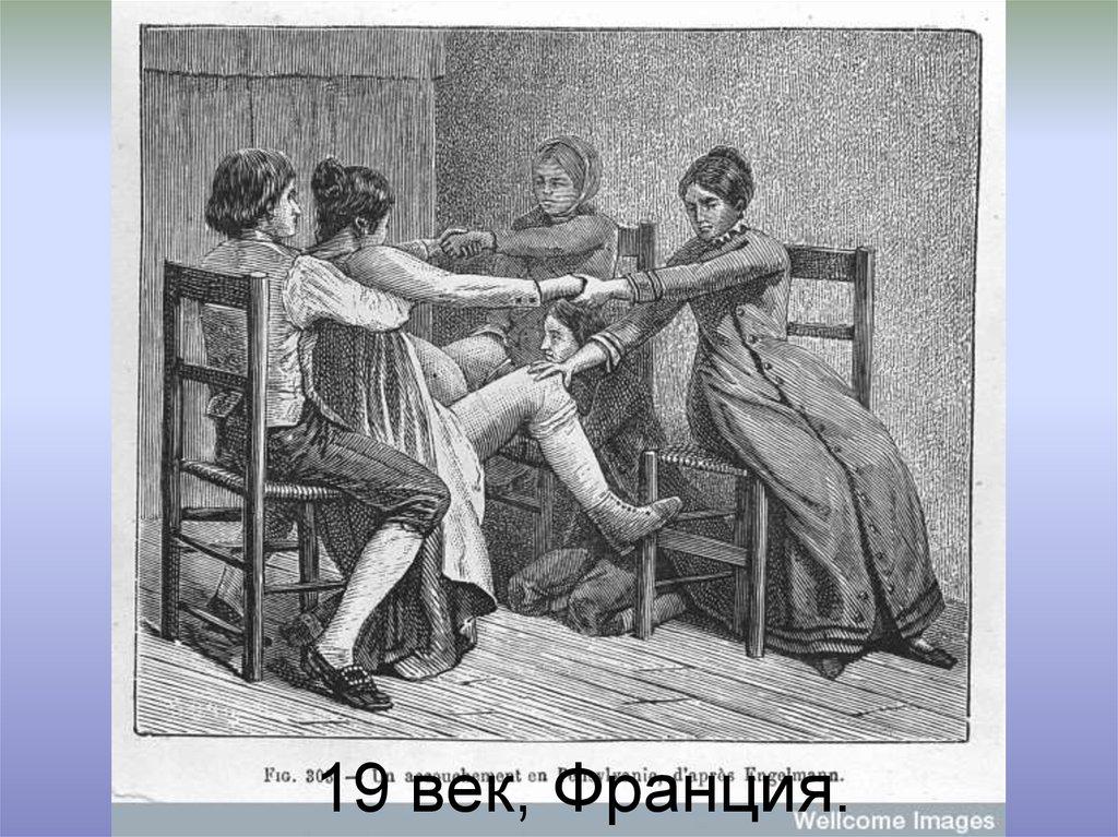 история развития акушерства и гинекологии в россии презентация