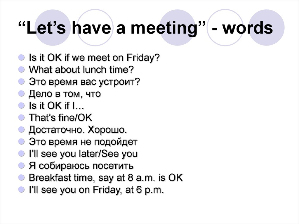 """Let's have a meeting"" - words"