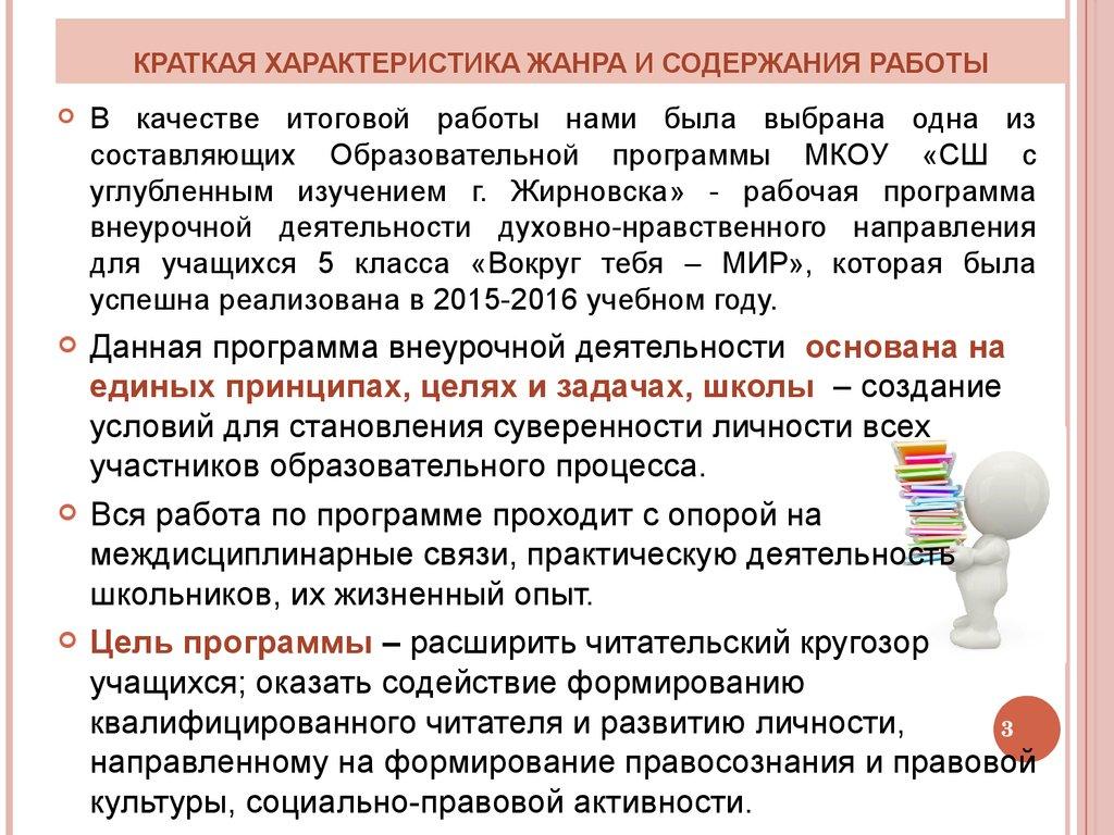 работа с английским и немецким языками в москве