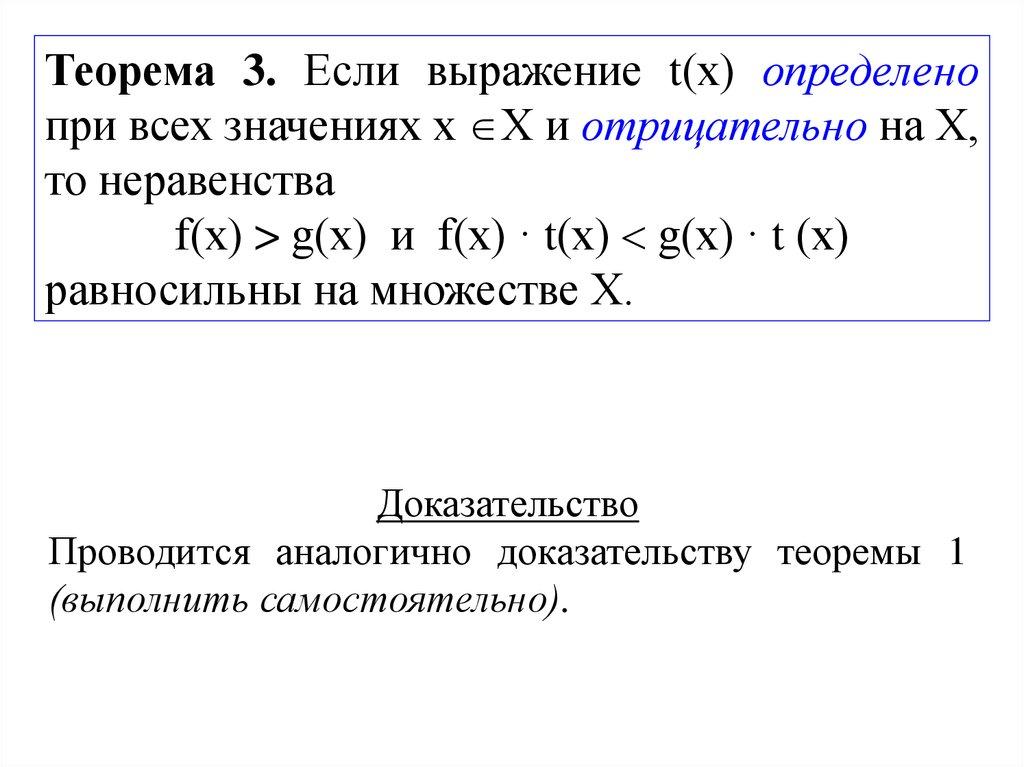 решение уравнений с одной переменной под знаком модуля