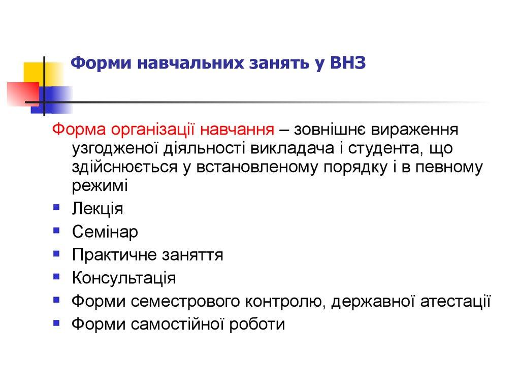 Сайт банка хомо кредит