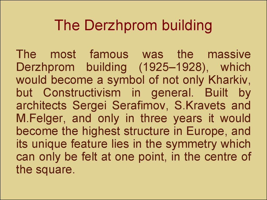 The Derzhprom building