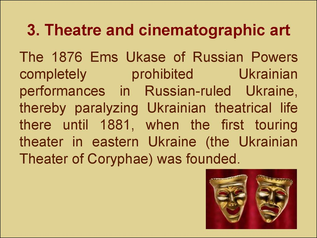 3. Theatre and cinematographic art