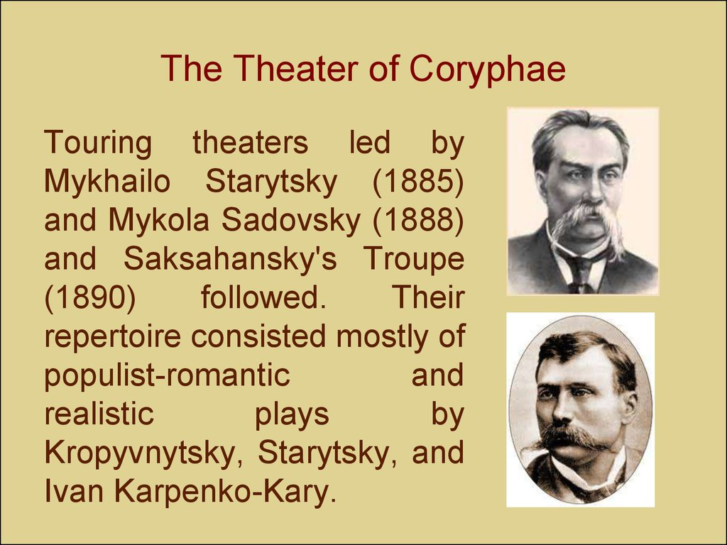 The Theater of Coryphae