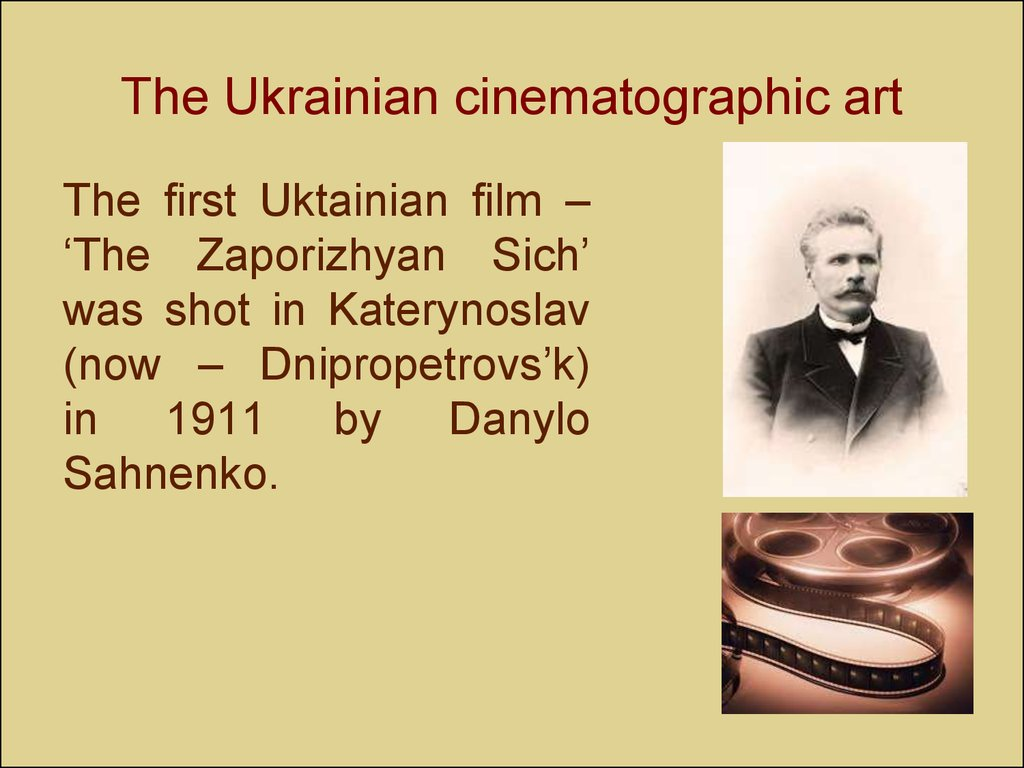 The Ukrainian cinematographic art