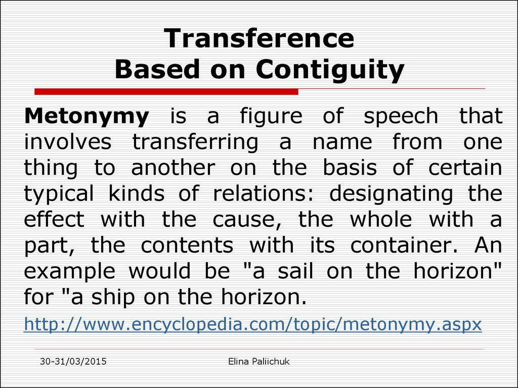 Transference Based on Contiguity