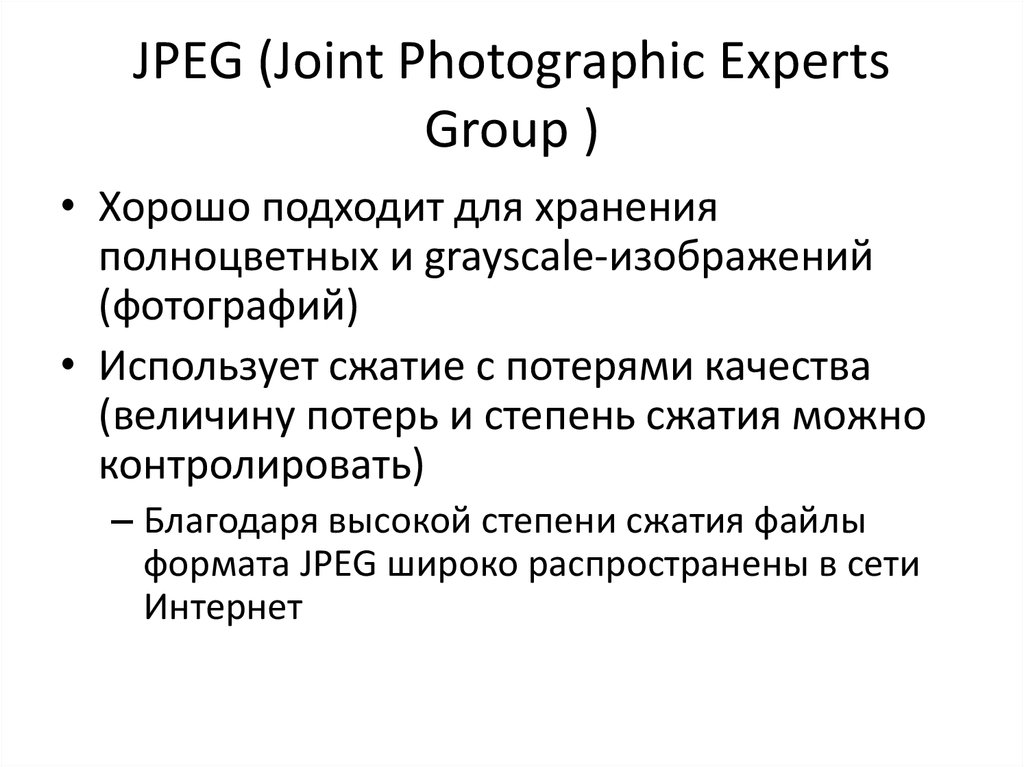 JPEG (Joint Photographic Experts Group )