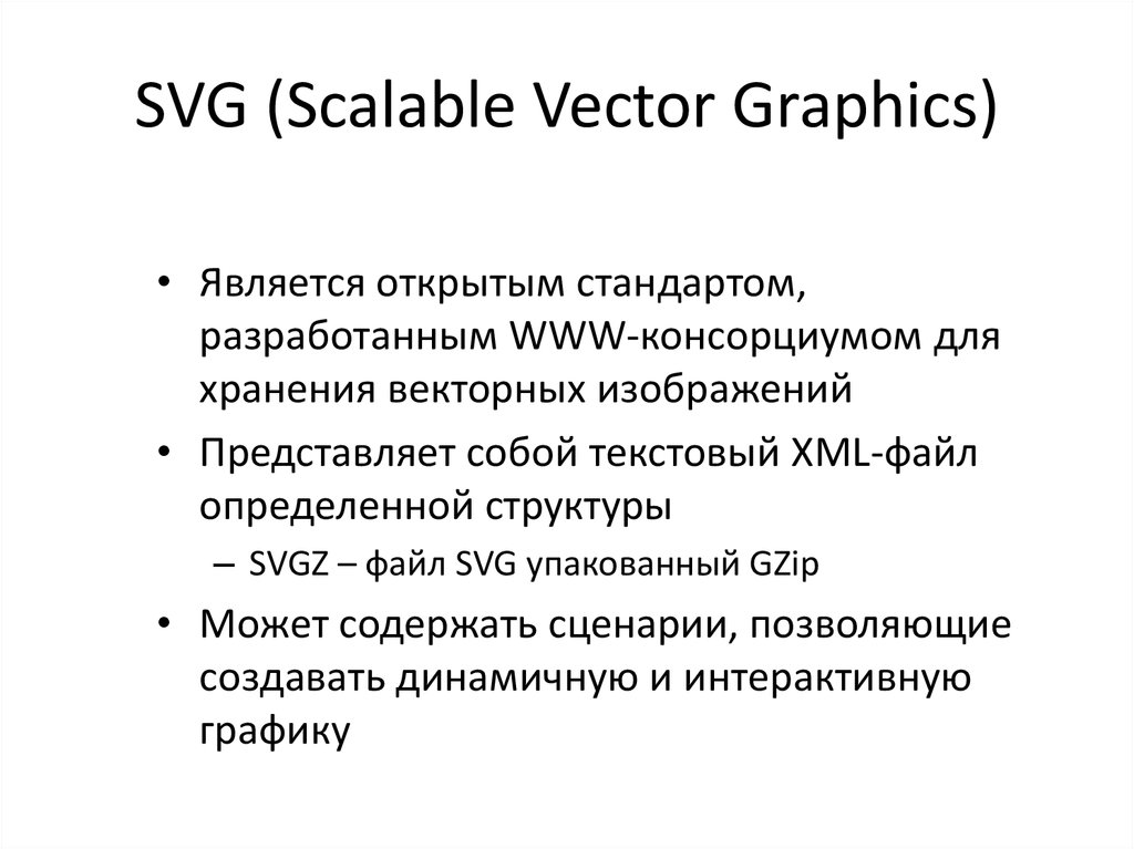 SVG (Scalable Vector Graphics)