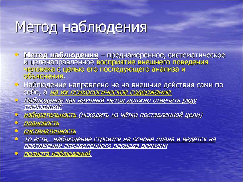 pdf Morfologija, sintaksė