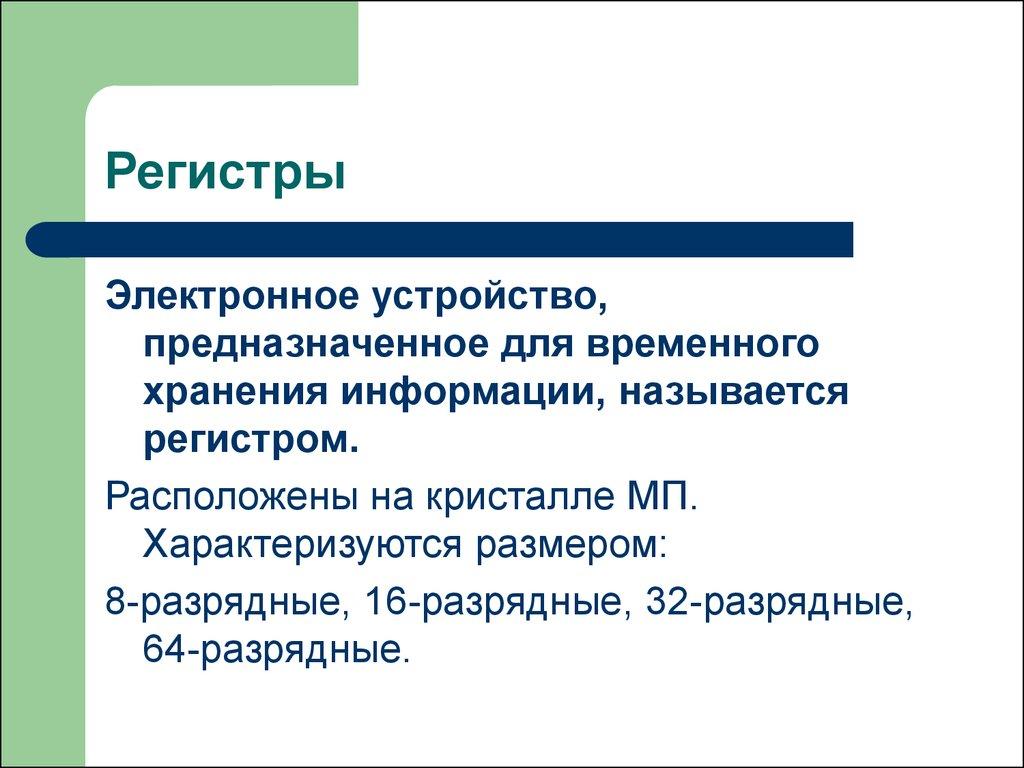 read Дидактические материалы по