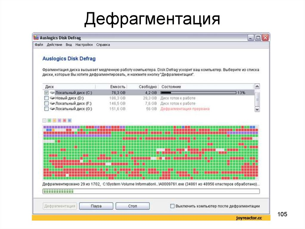 the importance of disk defragmentation in computer maintenance The importance of disk defragmentation in computer maintenance.