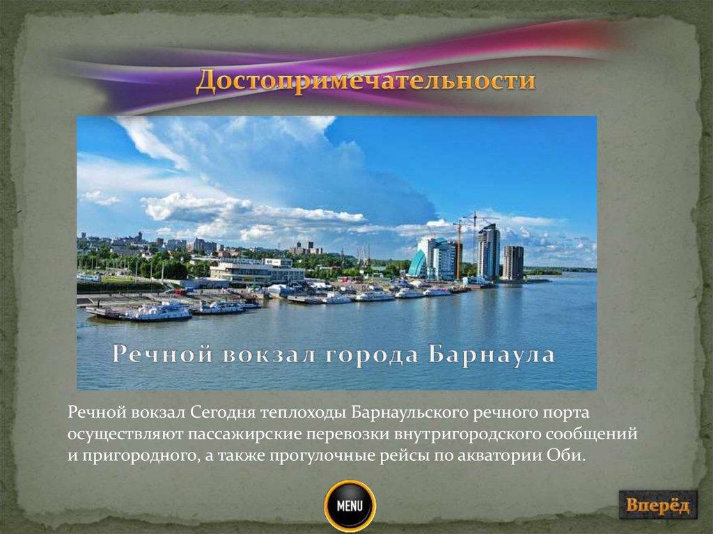 VHQ online Барнаул Кетамин отзывы Балашиха