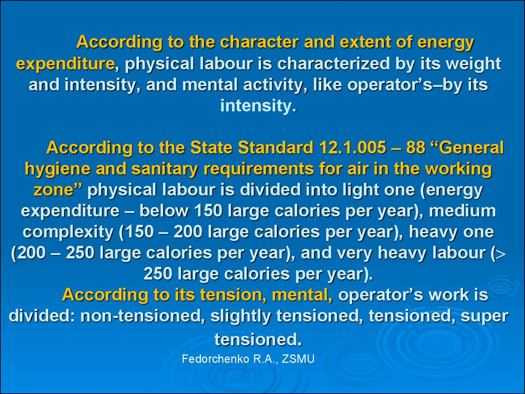 "According to the character and extent of energy expenditure, physical labour is characterized by its weight and intensity, and mental activity, like operator's–by its intensity. According to the State Standard 12.1.005 – 88 ""General hygiene and sa"