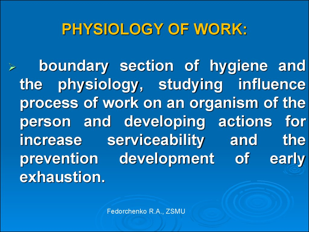 PHYSIOLOGY OF WORK:
