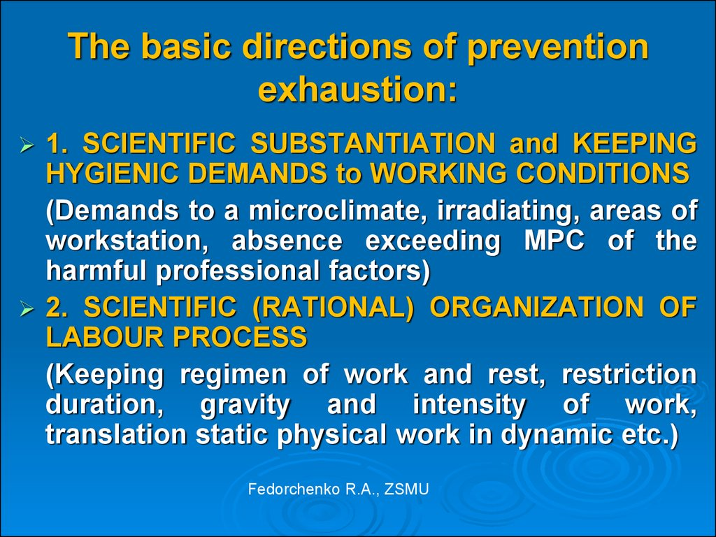 The basic directions of prevention exhaustion: