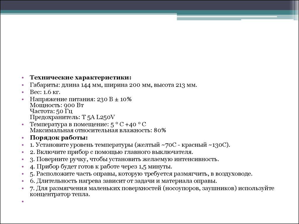 https://cf.ppt-online.org/files/slide/h/hNQ6SLc9objnETe8Yy1zt5U7vxgKdpXR03W2BF/slide-21.jpg