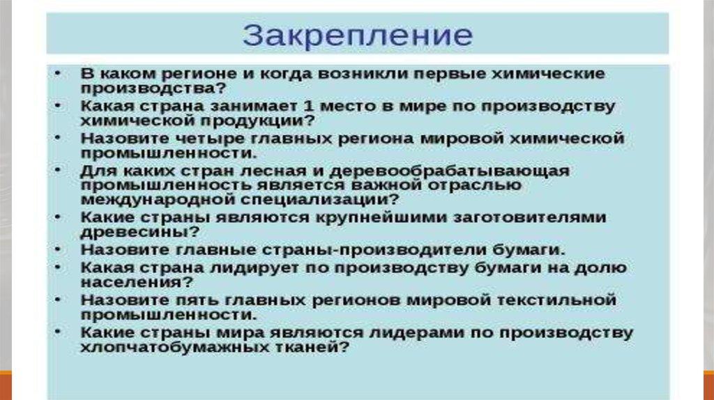 Как проверить задолженность по инн в казахстане