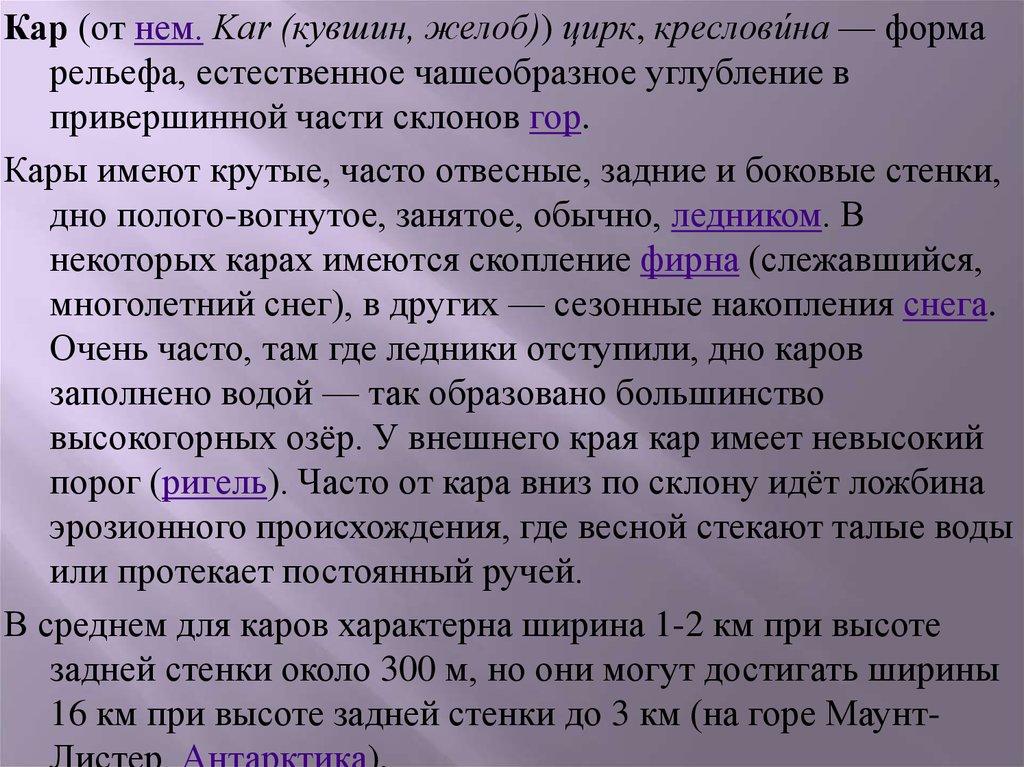 деньги под залог квартиры срочно kredkom.ru