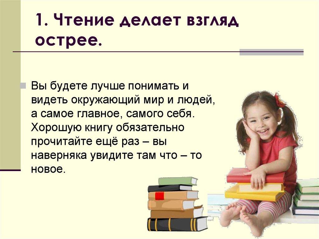 Словари  Педагогический словарь