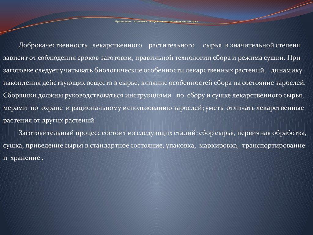Саратовский Государственный Медицинский Университет