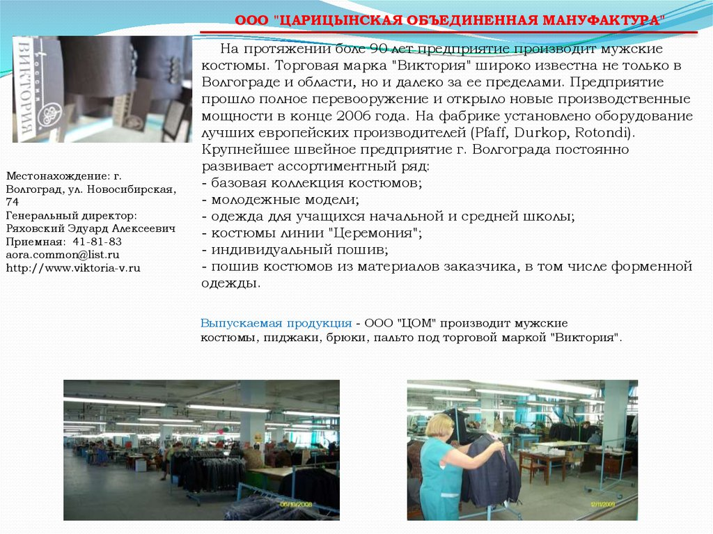 Спайс терминалы в москве HQ Телеграм Димитровград