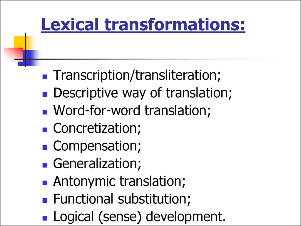 Lexical transformations: