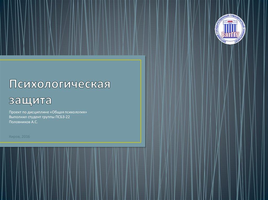 download 0 (β Hydroxyethyl) rutoside: