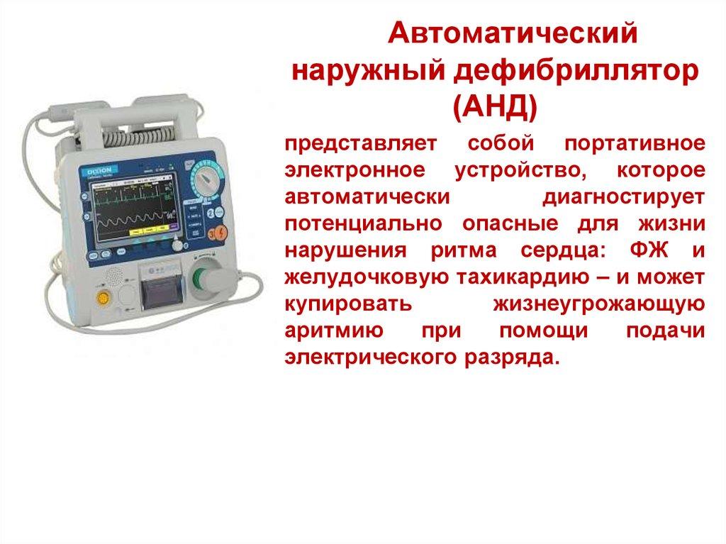 shop Oscilloscopes. How to