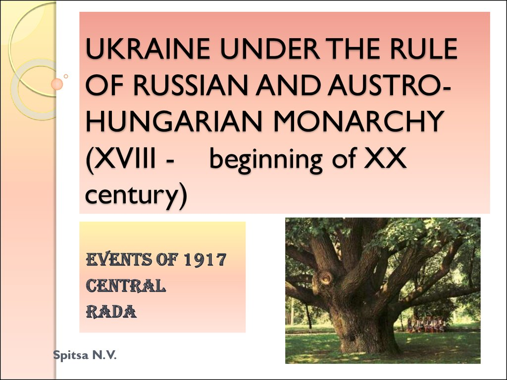 UKRAINE UNDER THE RULE OF RUSSIAN AND AUSTRO-HUNGARIAN MONARCHY (XVIII - beginning of XX century)