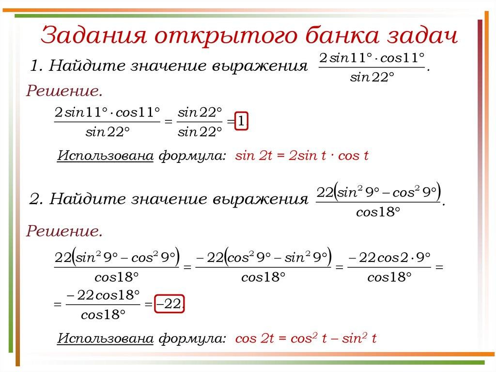 Решения задач в 11 заданий егэ тема цилиндр решение задач