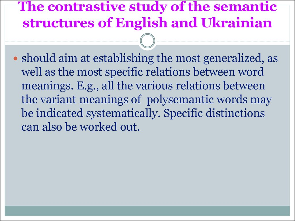 The contrastive study of the semantic structures of English and Ukrainian