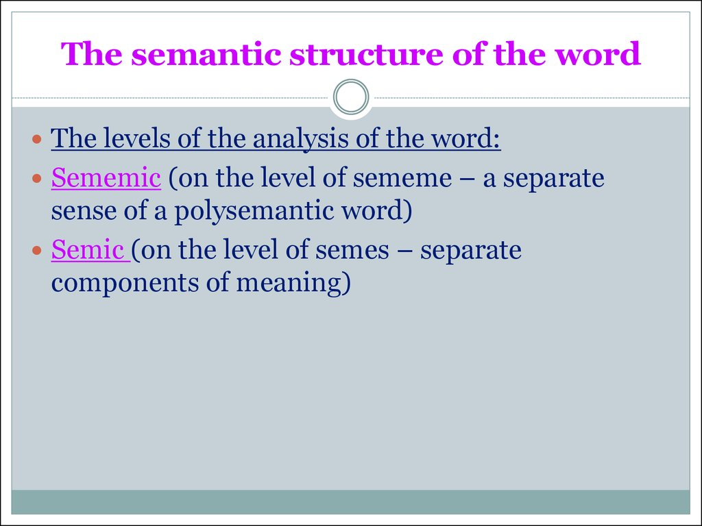 The semantic structure of the word