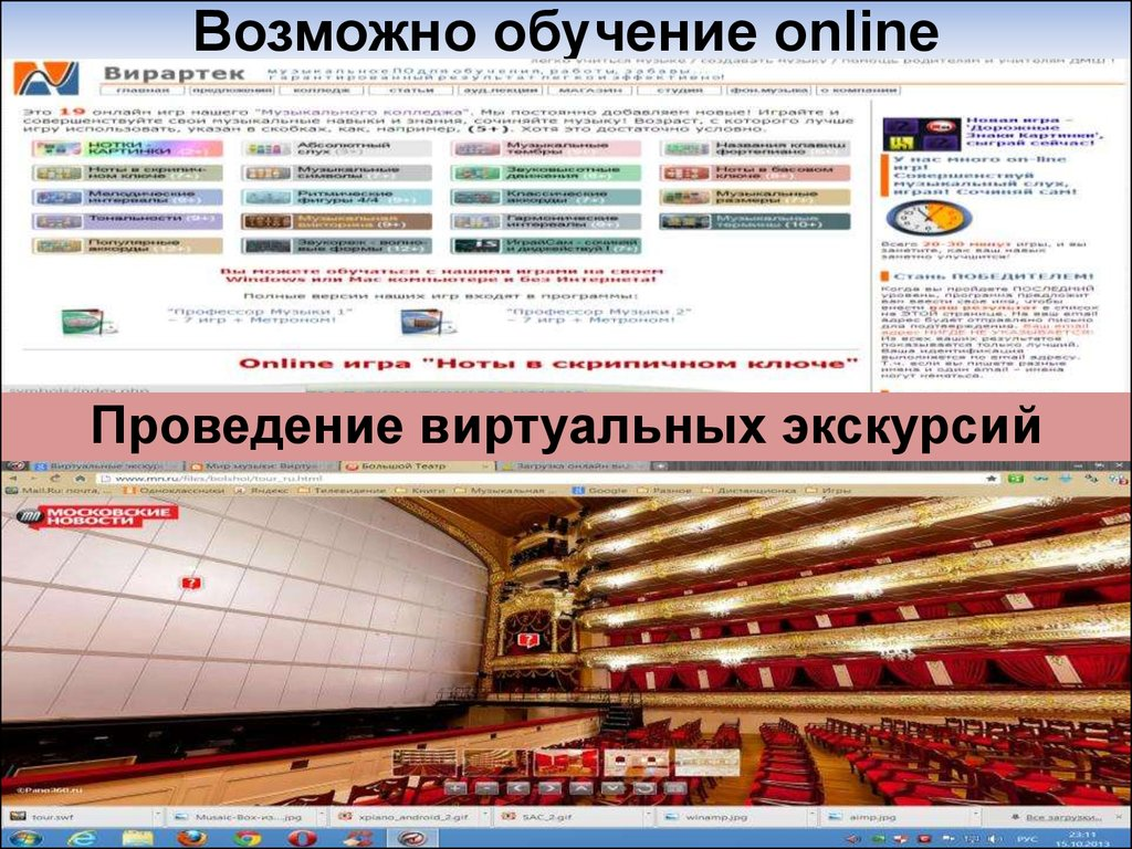 онлайн программа для написания диктанта по сольфеджио
