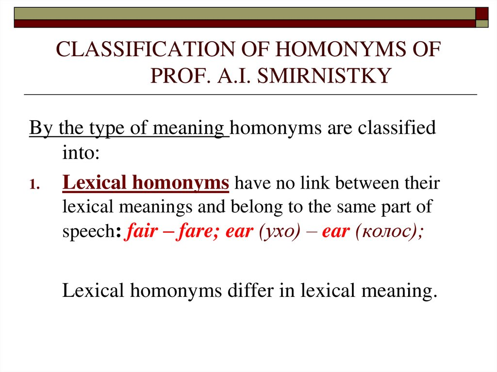 CLASSIFICATION OF HOMONYMS OF PROF. A.I. SMIRNISTKY