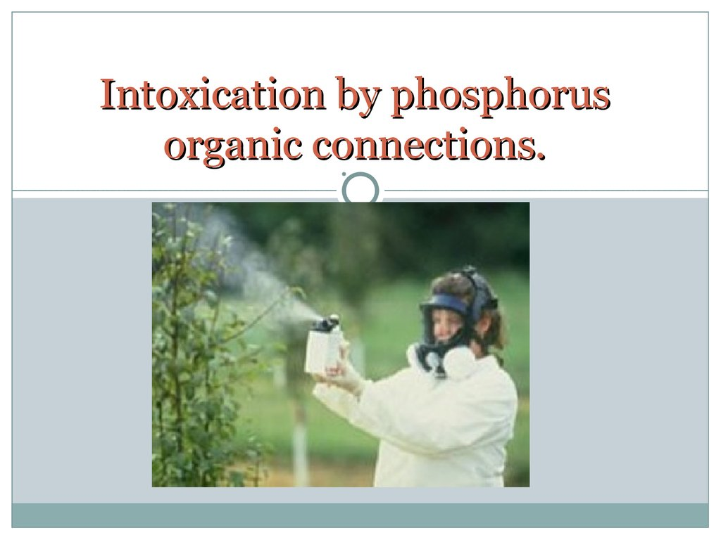 Intoxication by phosphorus organic connections.