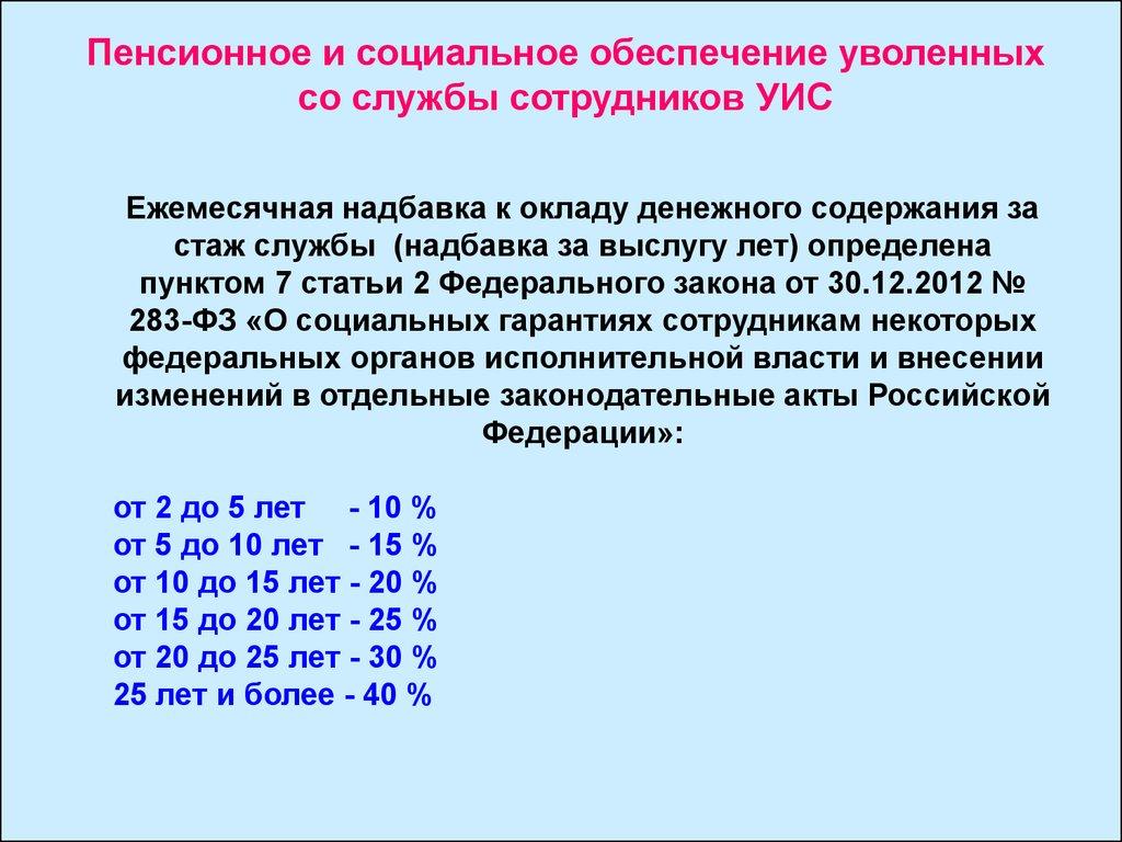 Скачать опись документов на приглашение иностранных граждан