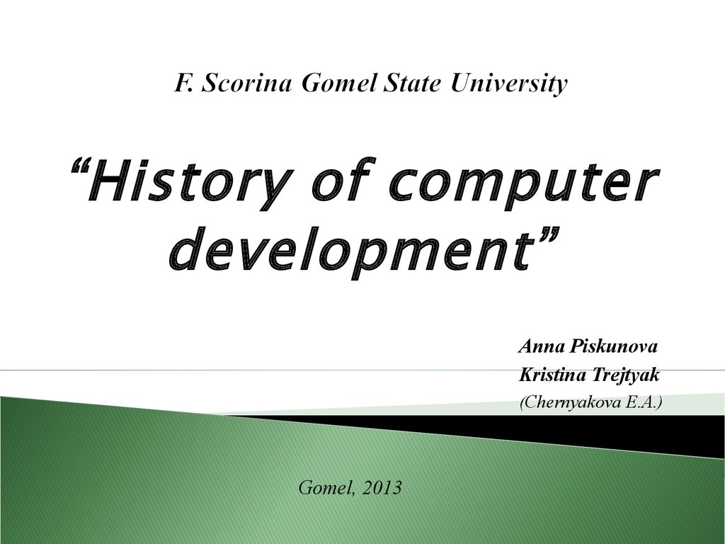 complete history of computer