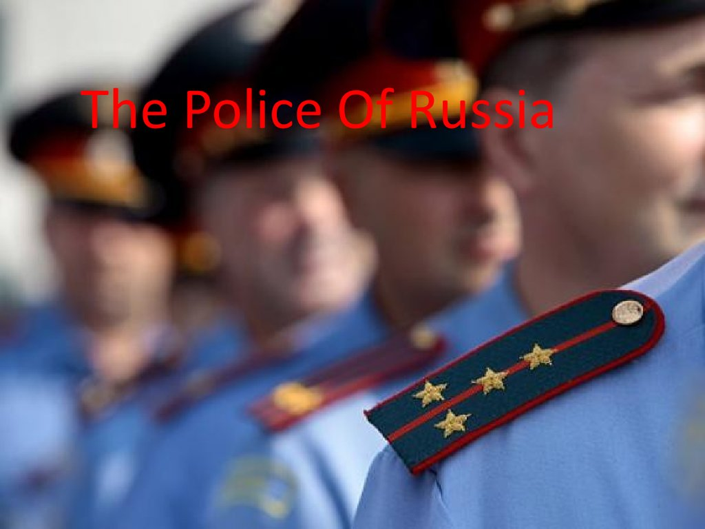 The Police Of Russia
