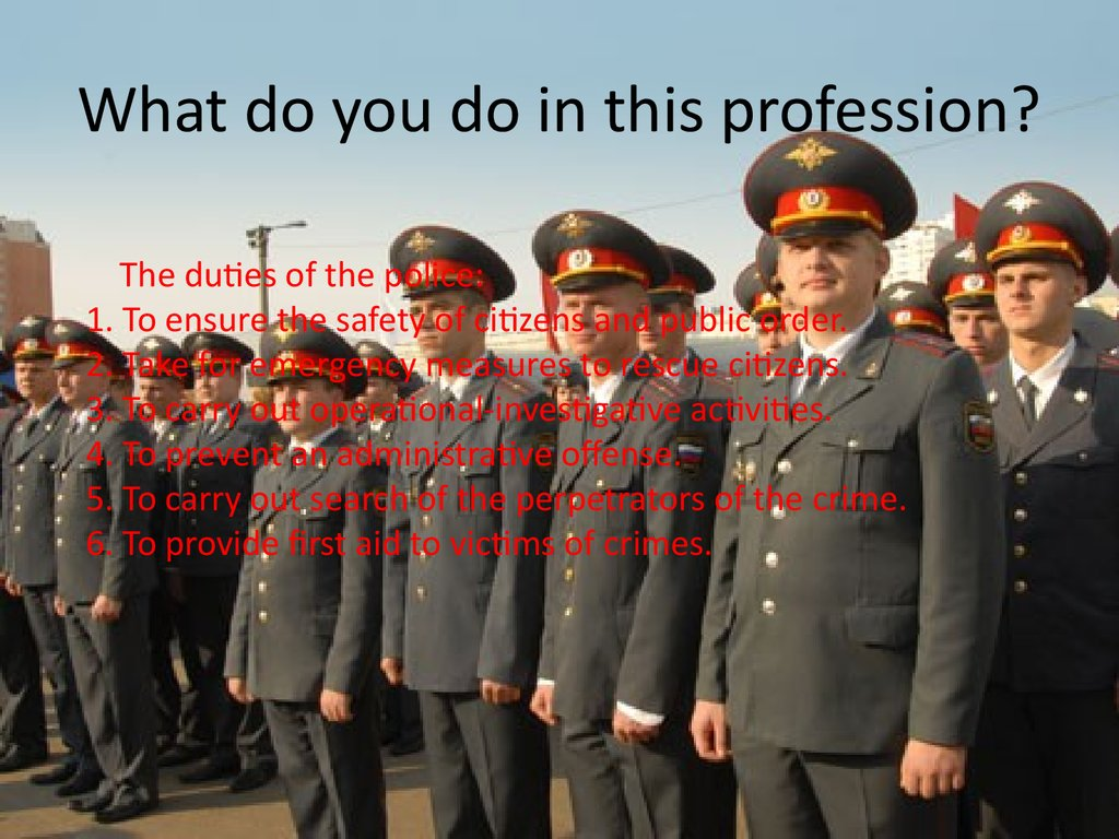 What do you do in this profession?