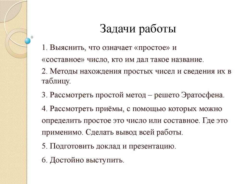 Фильм Притяжение смотреть фильм Шесть россия серий игры отделяет