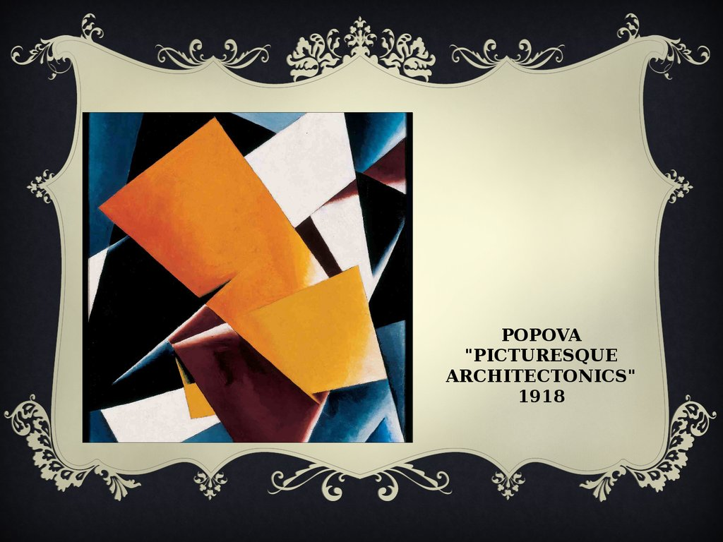 "Popova ""Picturesque architectonics"" 1918"