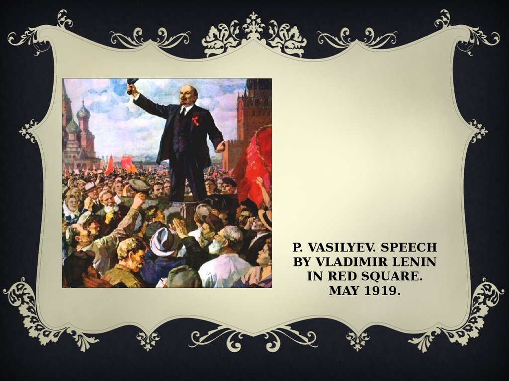 P. Vasilyev. Speech by Vladimir Lenin in Red Square. May 1919.