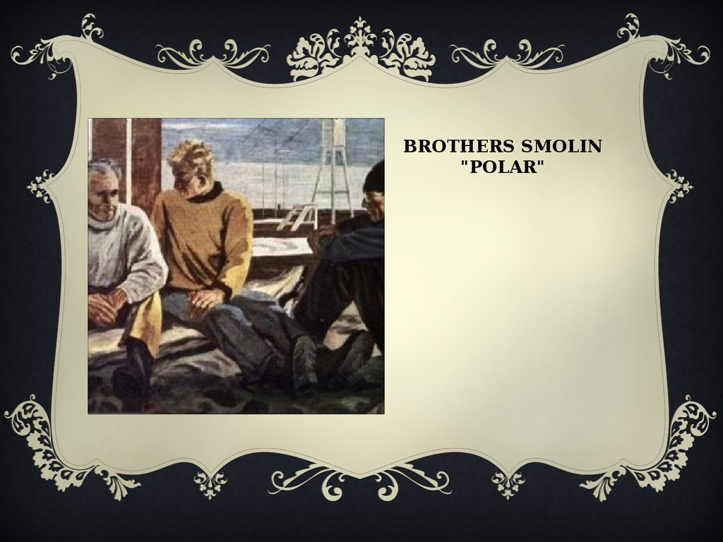 "Brothers Smolin ""Polar"""