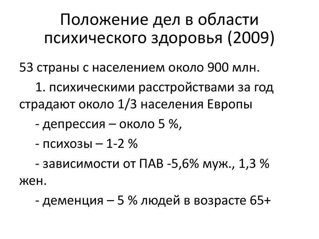 slide 63 78 Дефектологов Москвы, 96 Отзывов Пациентов
