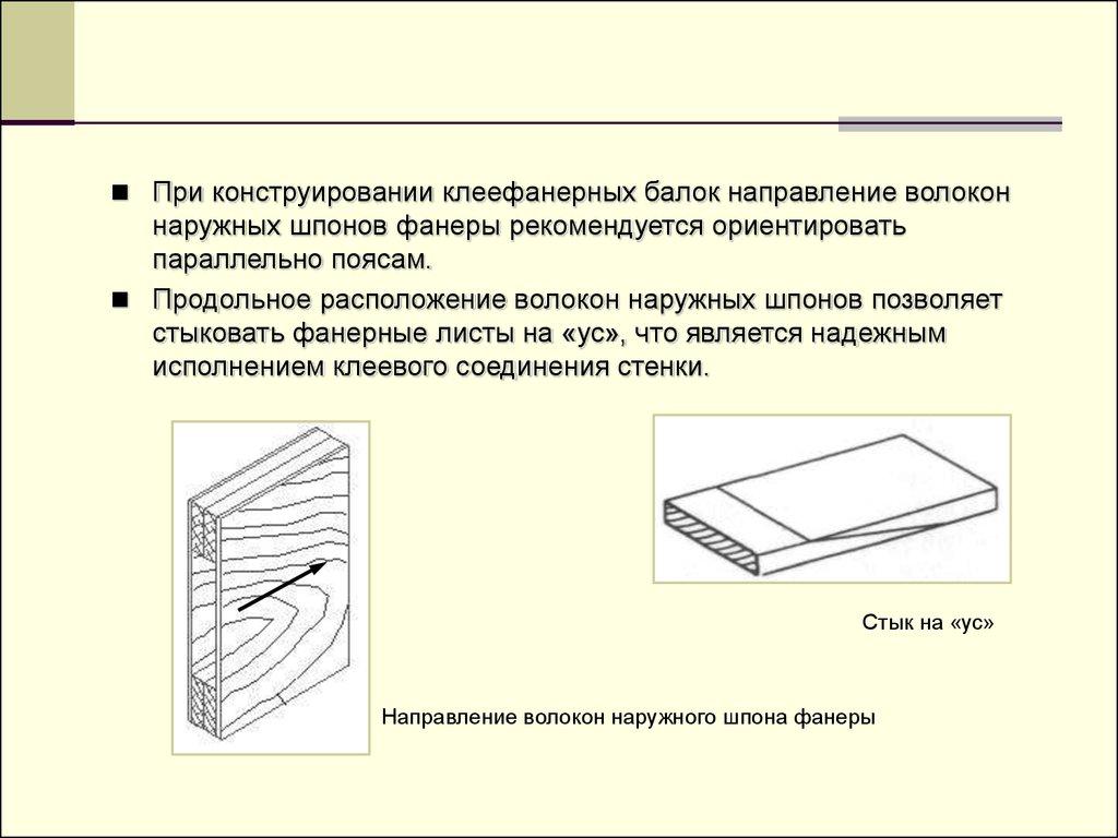 Общероссийский классификатор продукции ОК 00593 ОКП