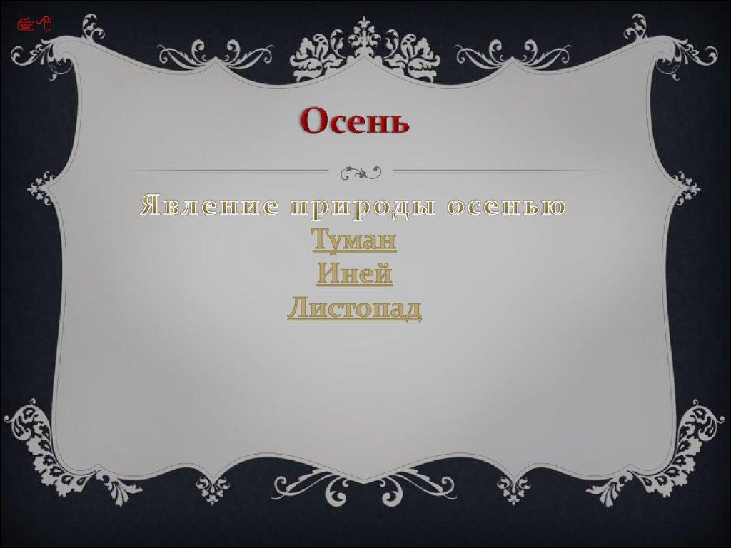 medusa by carol ann duffy