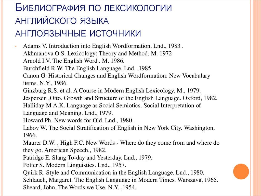 thesis of english language